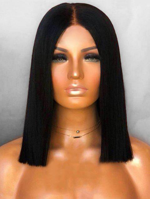 Medium Synthetic Center Parting Straight Wig - NATURAL BLACK
