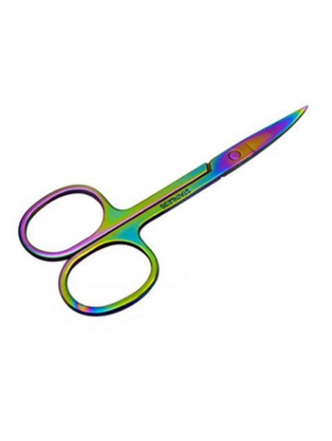 Cosmetic Stainless Steel Rainbow Eyebrow Trimmer Scissors - multicolor