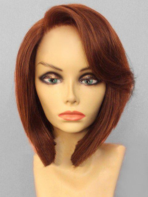 Synthetic Side Parting Short Straight Bob Wig - BROWN