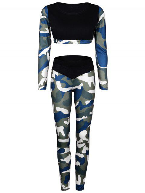 Camo Insert Sports Suit - CAMOUFLAGE GREEN XL