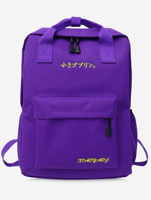 Letter Pattern Solid Color Backpack - PURPLE IRIS