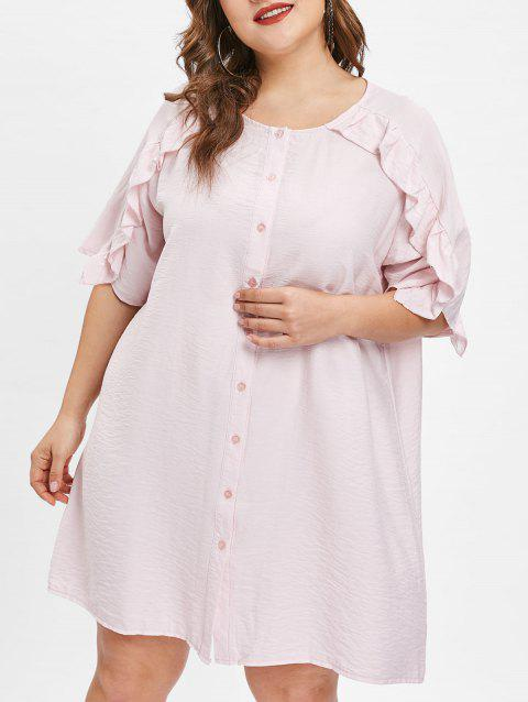 Plus Size Ruffle Insert Short Sleeve Shift Dress