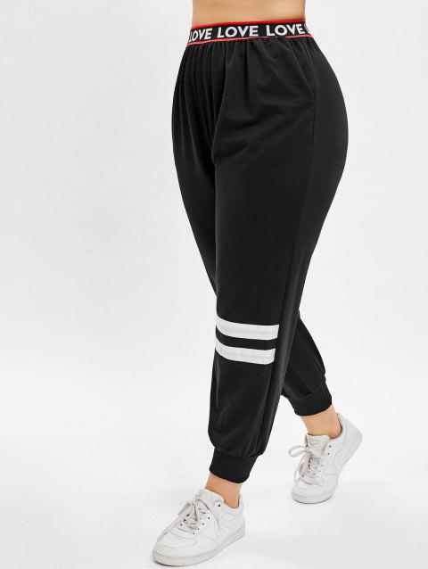 Plus Size Striped Panel Jogger Sweatpants - BLACK 4X