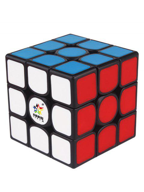 Educational Puzzle Toy Magnetic Magic Cube - BLACK