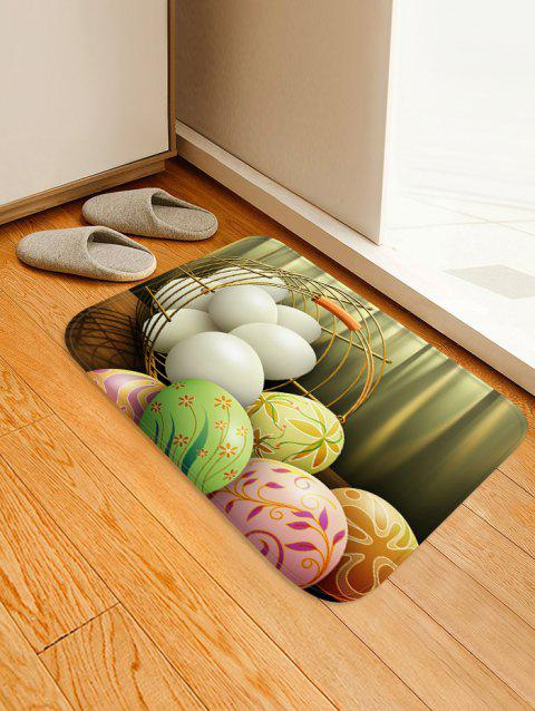 Happy Easter Egg Crate Pattern Rug - LIGHT CYAN W16 X L24 INCH