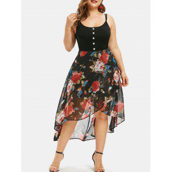 Plus Size Floral Overlay High Low Dress