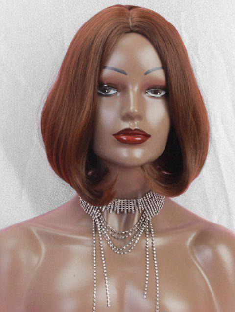 Center Parting Synthetic Short Straight Bob Wig - BROWN