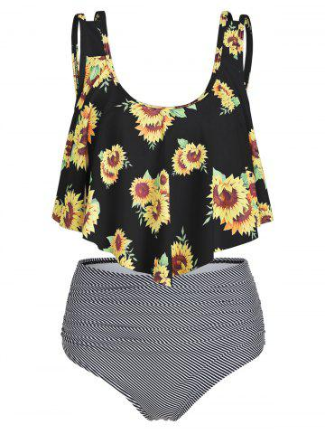 Sunflower Striped Ruched Tankini Set