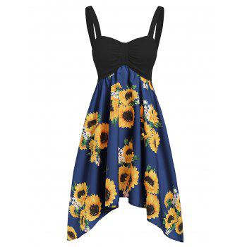 Backless Asymmetric Sunflower Summer Dress