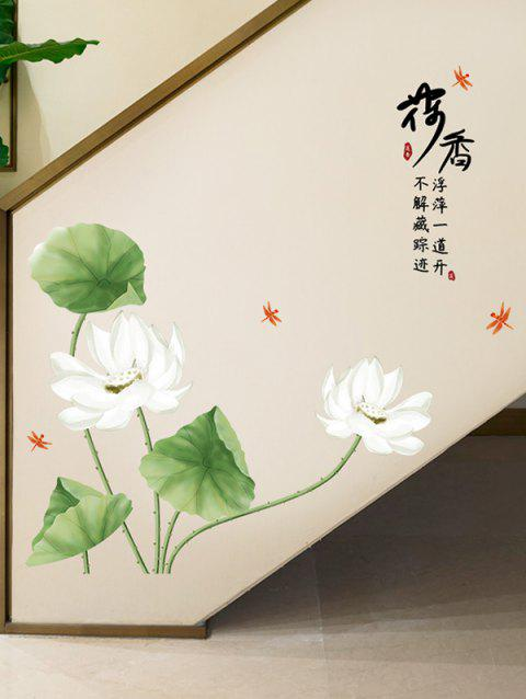 Chinese Style Lotus Decoration Wall Sticker - multicolor