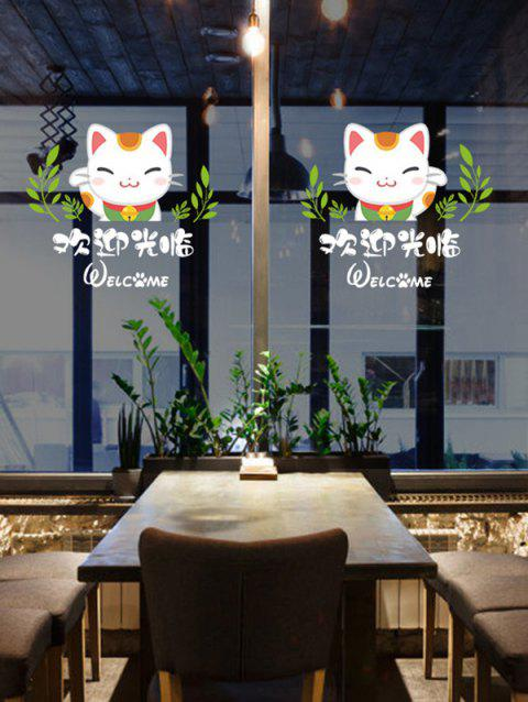 Chinese Welcome Cat Pattern Wall Stickers - multicolor