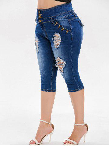74b5c814808 Plus Size High Waisted Ripped Cropped Jeans