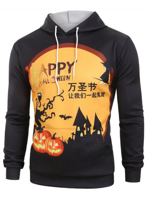 Happy Halloween Chinese Character Graphic Drawstring Hoodie - BLACK 2XL