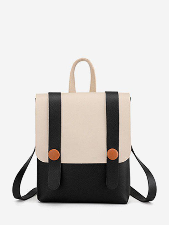 Contrast Strap Accent Flap PU Backpack - BLACK