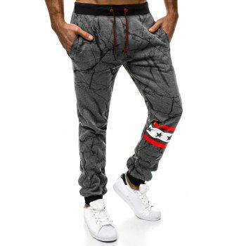 44 Off 2020 Striped Accent Cracked Print Jogger Pants