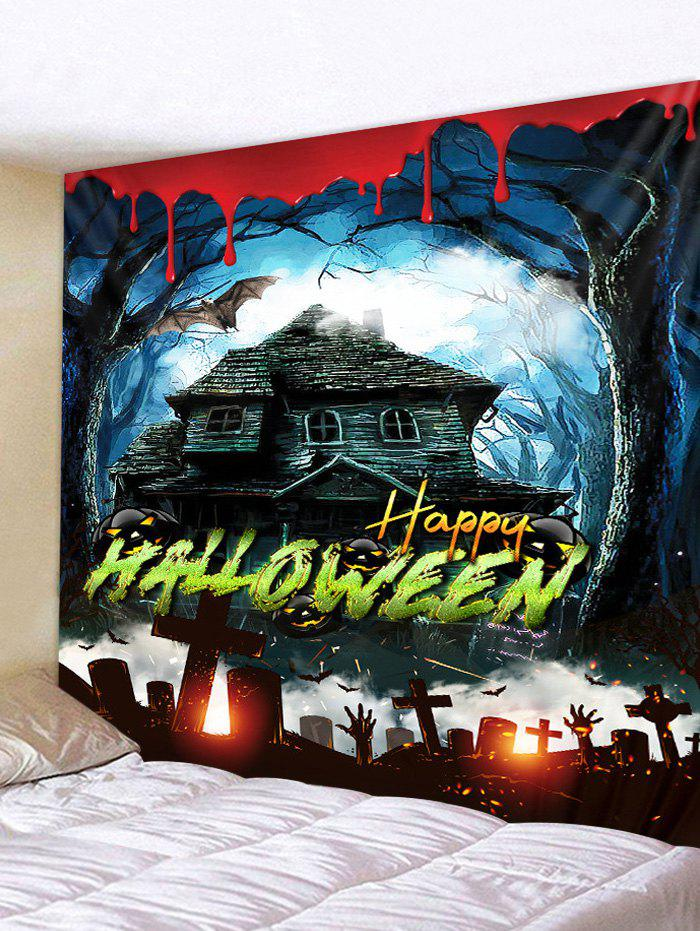 Halloween Blood Haunted House Print Tapestry