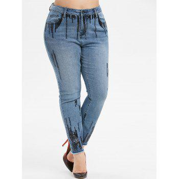Plus Size High Rise Sequin Frayed Jeans