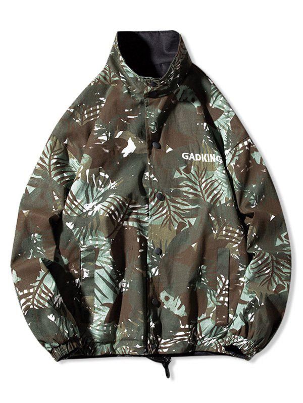 Camo Print Stand Collar Drawstring Hem Reversible Jacket - multicolor A M