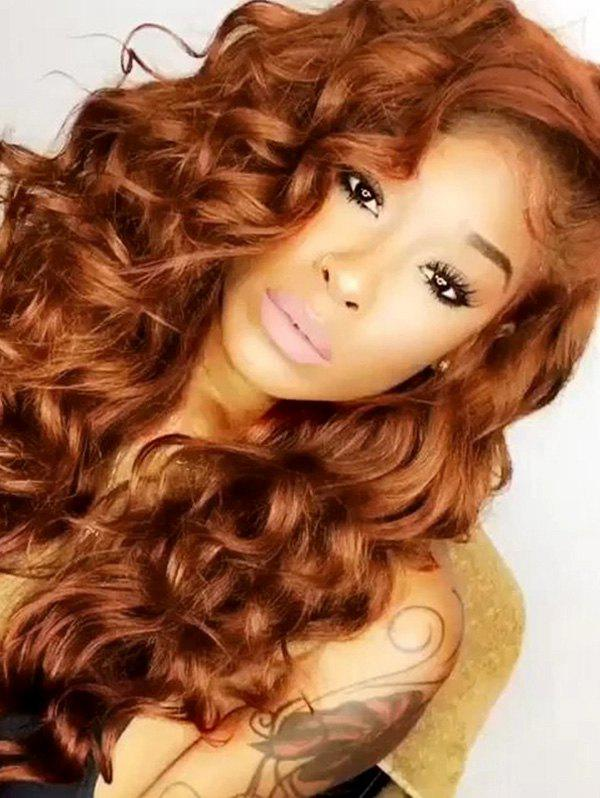 Curly Long Synthetic Wig - CHOCOLATE 22INCH