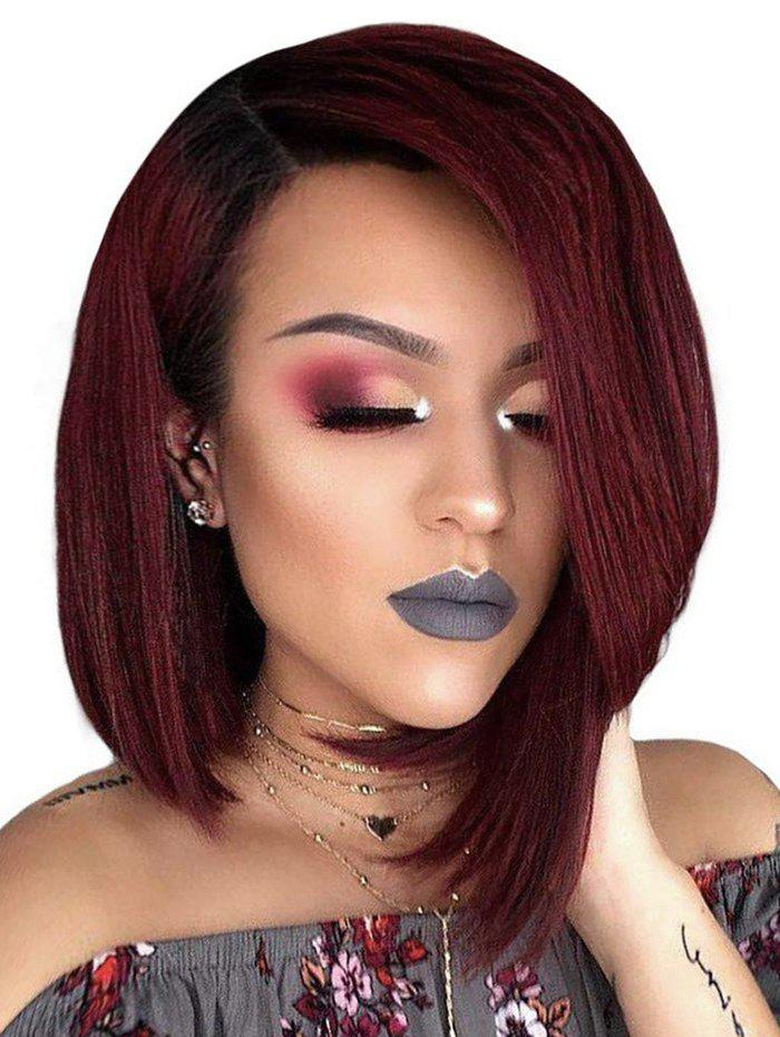 Straight Side Part Synthetic Short Hair - RED WINE 10INCH