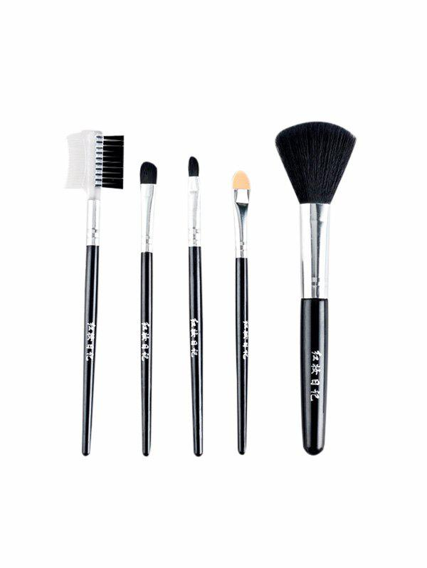 5Pcs Shadow Powder Makeup Brush Set - BLACK