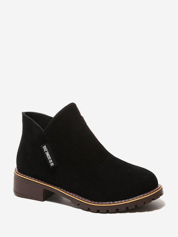 Round Suede solide Toe Bottines - Noir EU 39