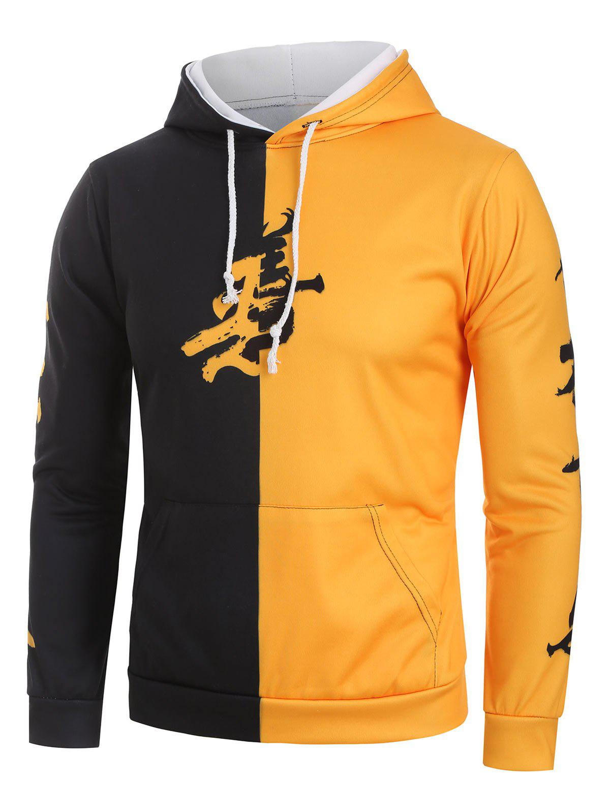 Color Blocking Oriental Letter Print Casual Hoodie - BEE YELLOW XL