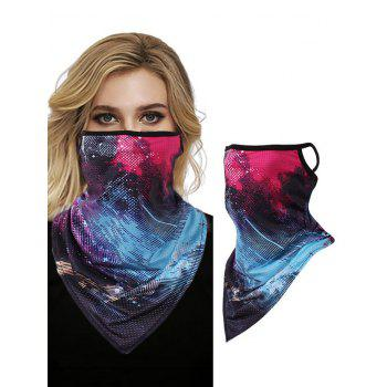 Colorful Print Windproof Scarf Mask