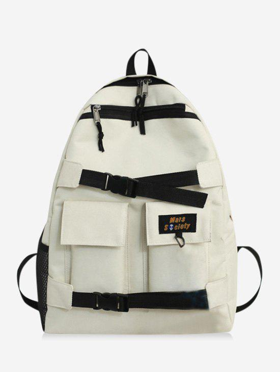 High Capacity Travel Cargo Backpack - WHITE