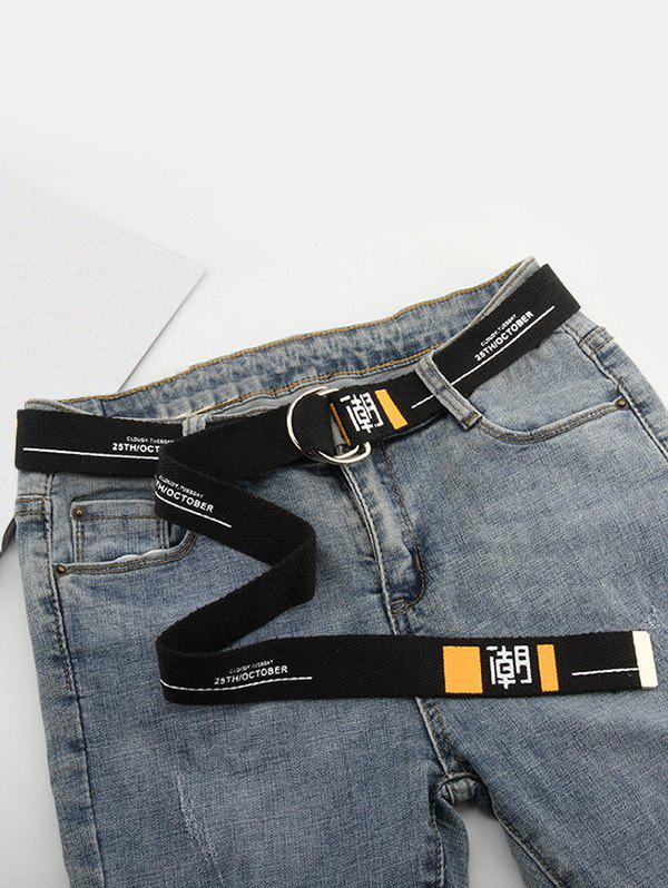 Chinese Character Print Double Ring Canvas Belt - BLACK
