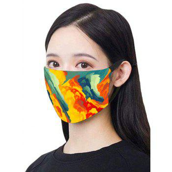 Patterned PM2.5 Breathing Mask
