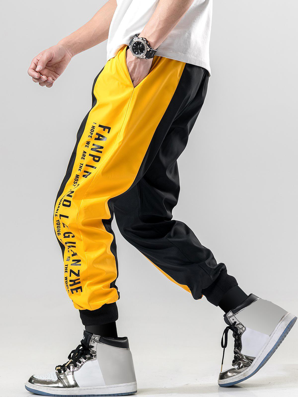 Letters Text Print Contrast Tapered Casual Pants - BLACK S