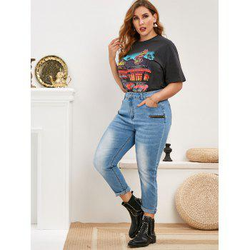 Plus Size High Rise Faded Skinny Jeans