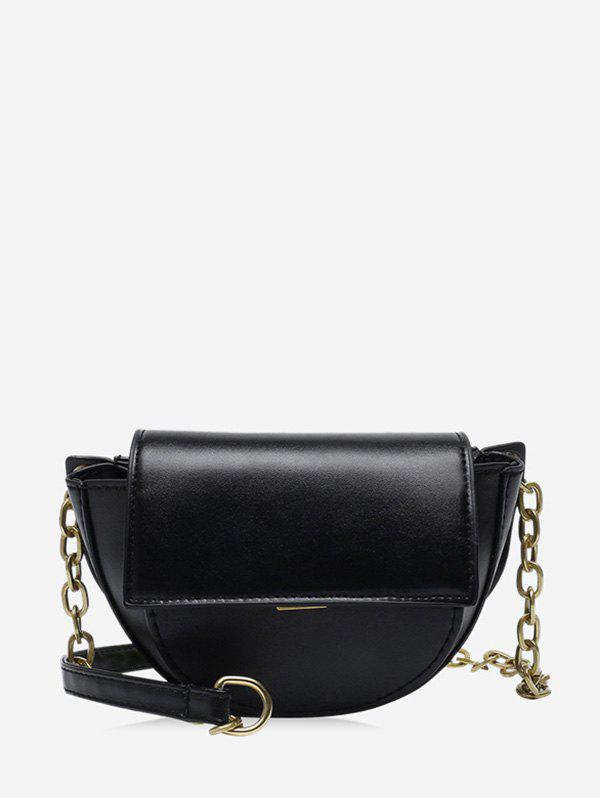 Cover Chain Solid Saddle Bag - BLACK
