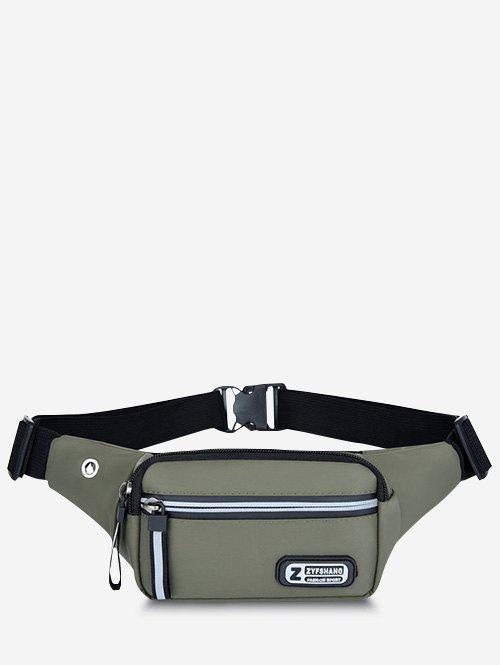 Waterproof Sports Chest Waist Bag - PINE GREEN