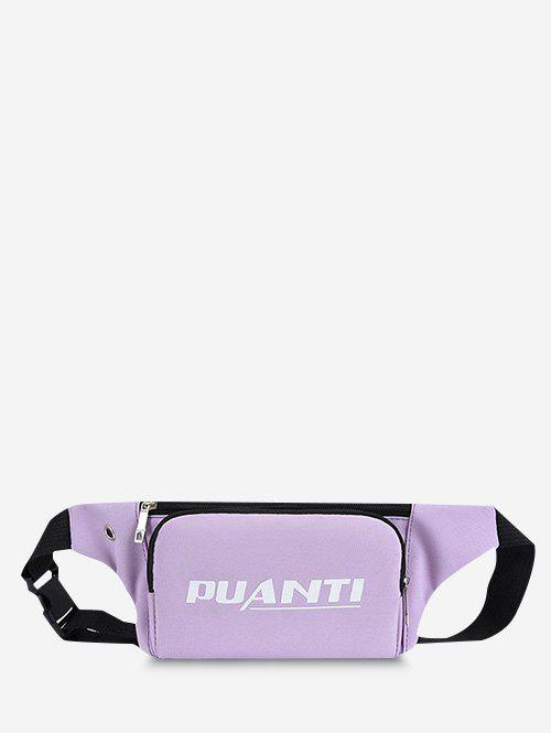 Casual Letter Printed Sports Chest Waist Bag - MAUVE