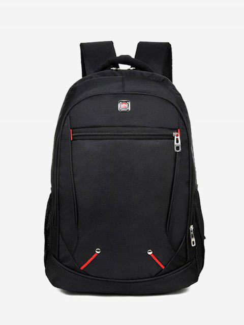 Casual Contrast Stitching Travel Backpack