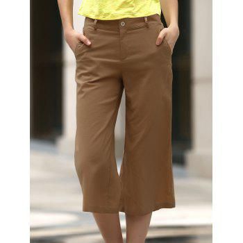 Trendy Drawstring Elastic Pure Color Women Capri Wide Leg Pants