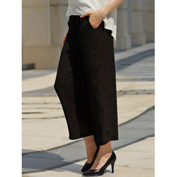 Stylish Elastic Waist Straight Solid Color Chiffon Women Wide Leg Pants