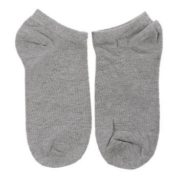 10pcs Casual Pure Color Cotton Breathable Ankle Socks for Men - LIGHT GRAY LIGHT GRAY