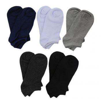 10pcs Casual Pure Color Cotton Breathable Ankle Socks for Men -  WHITE