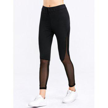 Fashion See-through Sheath Sports Bottom Spliced Women Pants