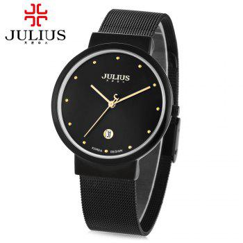 Julius JA - 426M Male Ultrathin Stainless Steel Mesh Band Quartz Wrist Watch