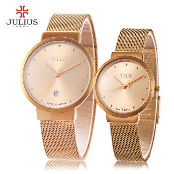 Julius JA - 426 Couple Ultrathin Stainless Steel Mesh Band Quartz Wrist Watch - COFFEE COFFEE