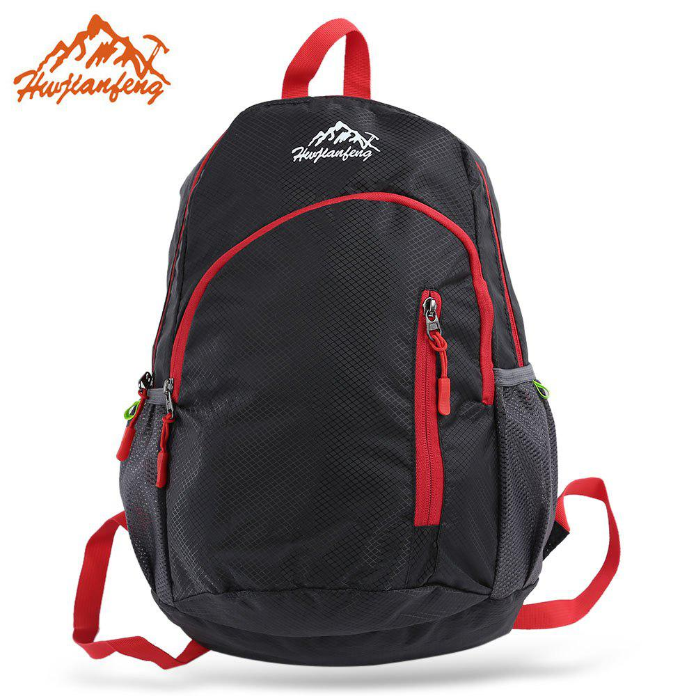 HUWAIJIANFENG Unisex Ultralight Packable Bag Pack Water Resistant Backpack for Hiking Climbing - BLACK