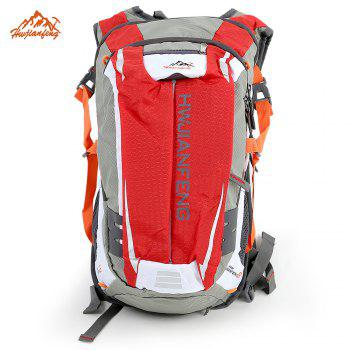 HUWAIJIANFENG Unisex Ultralight Bag Pack Water Resistant Backpack for Cycling Hiking Climbing with Helmet Pouch