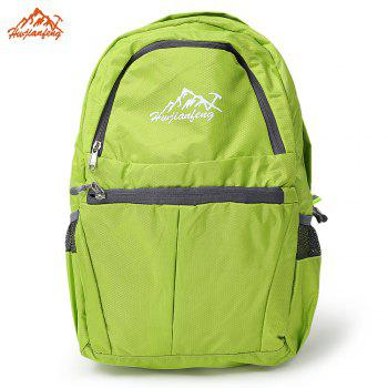 HUWAIJIANFENG 20L Unisex Ultralight Packable Bag Pack Water Resistant Backpack for Hiking Climbing