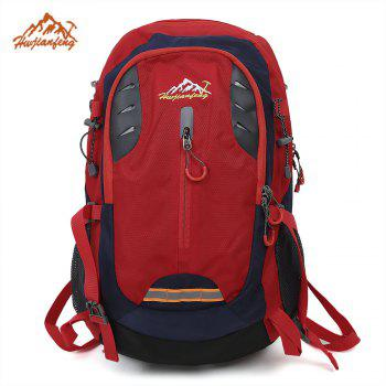 HUWAIJIANFENG Outdoor Sport Traveling Waterproof Backpack Multifunctional School Bag