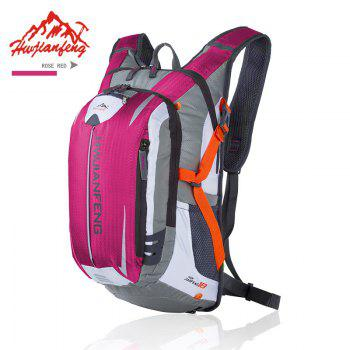 Huwaijianfeng Cycling Outdoor Nylon Backpack - PINK PINK