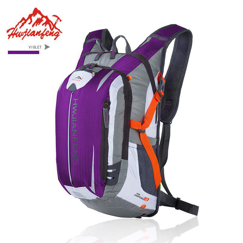 Huwaijianfeng Cycling Outdoor Nylon Backpack - PURPLE